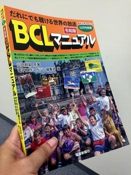 BCLManual.jpg