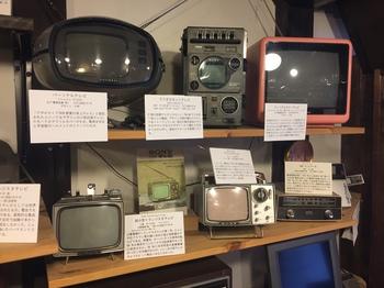 Vintage TV.JPG